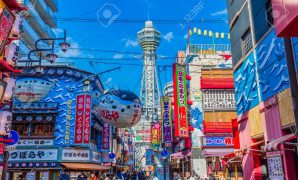 osaka japan map weather prefecture upcoming events what to do in city castle winter